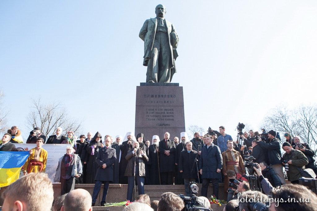 Вшанування Тараса Шевченка