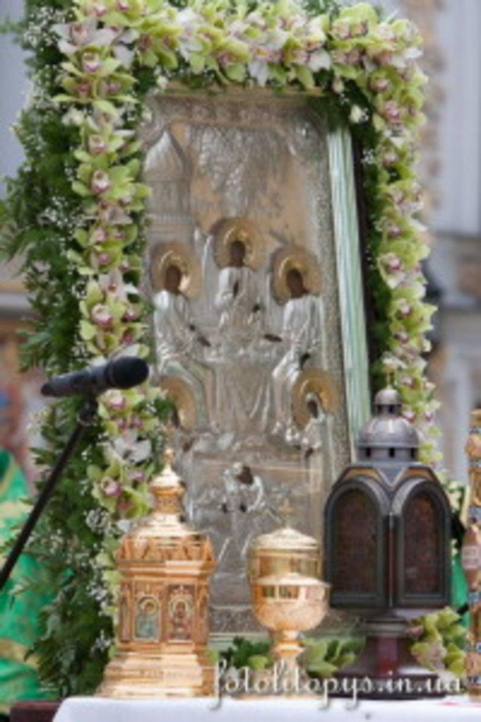 Ікона Святої Трійці