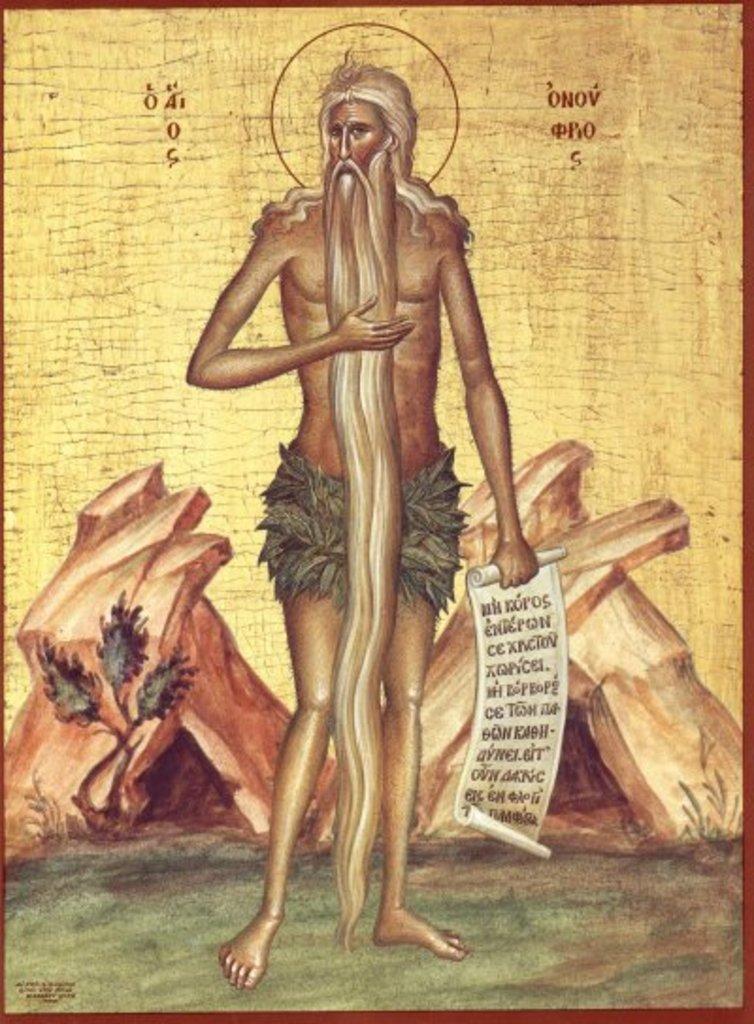 Преподобний Онуфрій Великий