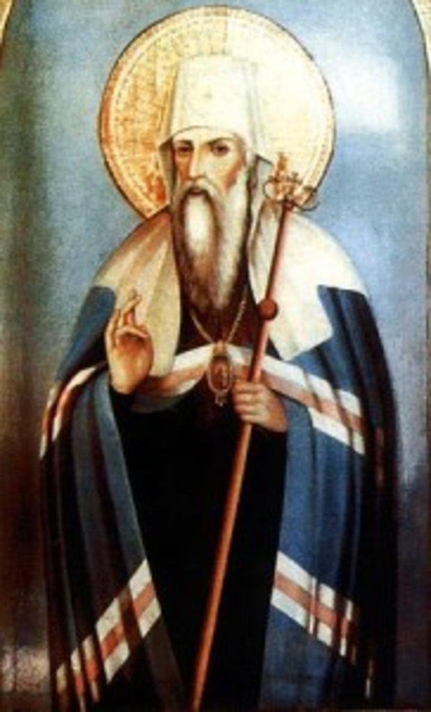 Святитель Іоанн Тобольський народився в Ніжині на Чернігівщині