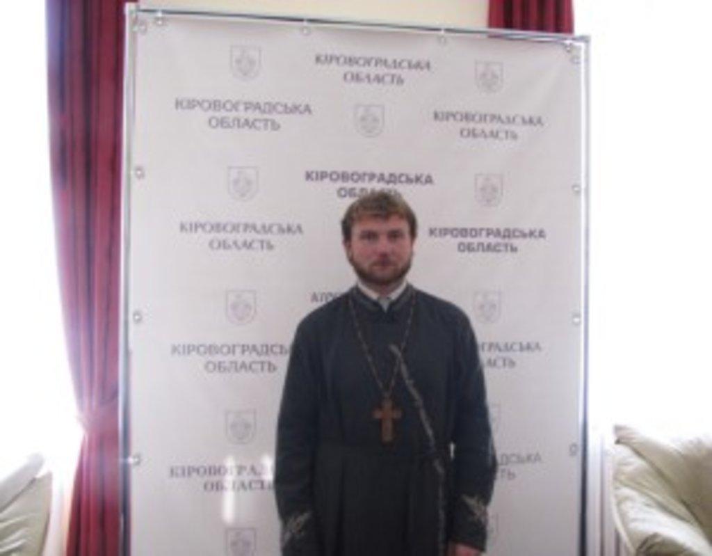 Протоієрей Андрій Бобрик