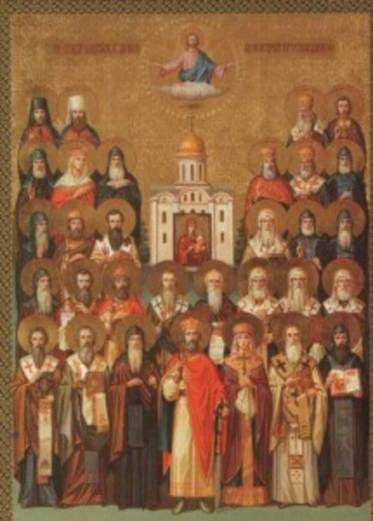 Собор Волинських святих