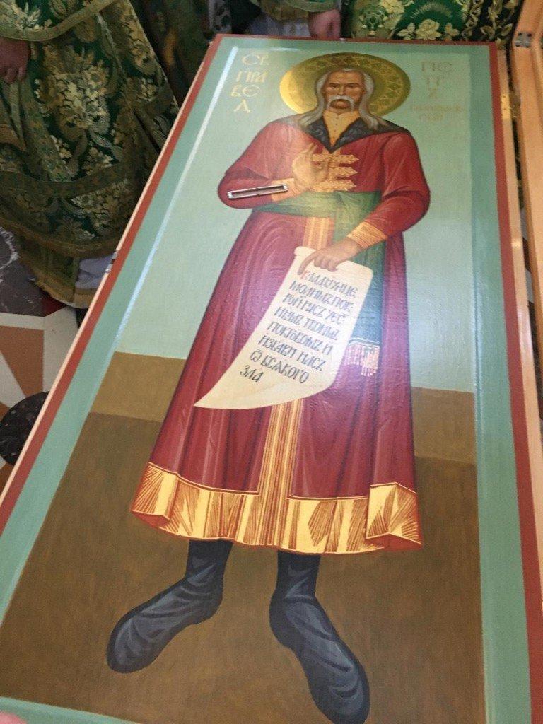 Ікона святого праведного Петра Калнишевського