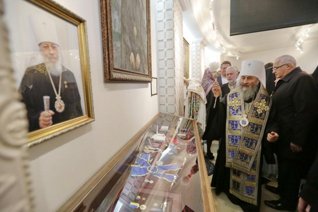 14 жовтня Блаженніший Митрополит Онуфрій освятив музей пам'яті спочилого Предстоятеля УПЦ