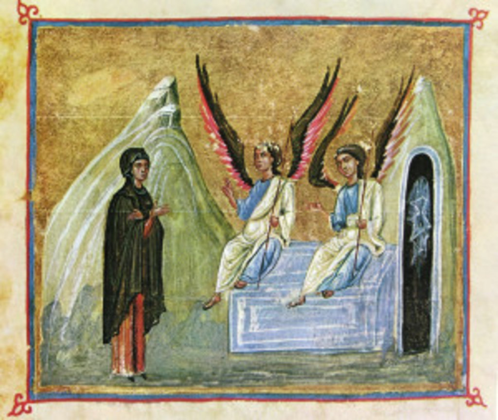 За переданням, зі слів св. Марії Магдалини св.ап.Іоанн написав 20 главу свого Євангелія