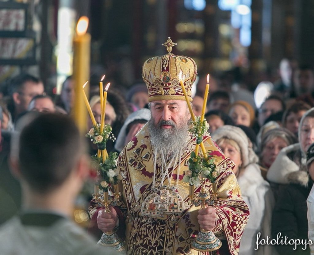 Привітання Блаженнішого Митрополита Онуфрія з Різдвом Христовим