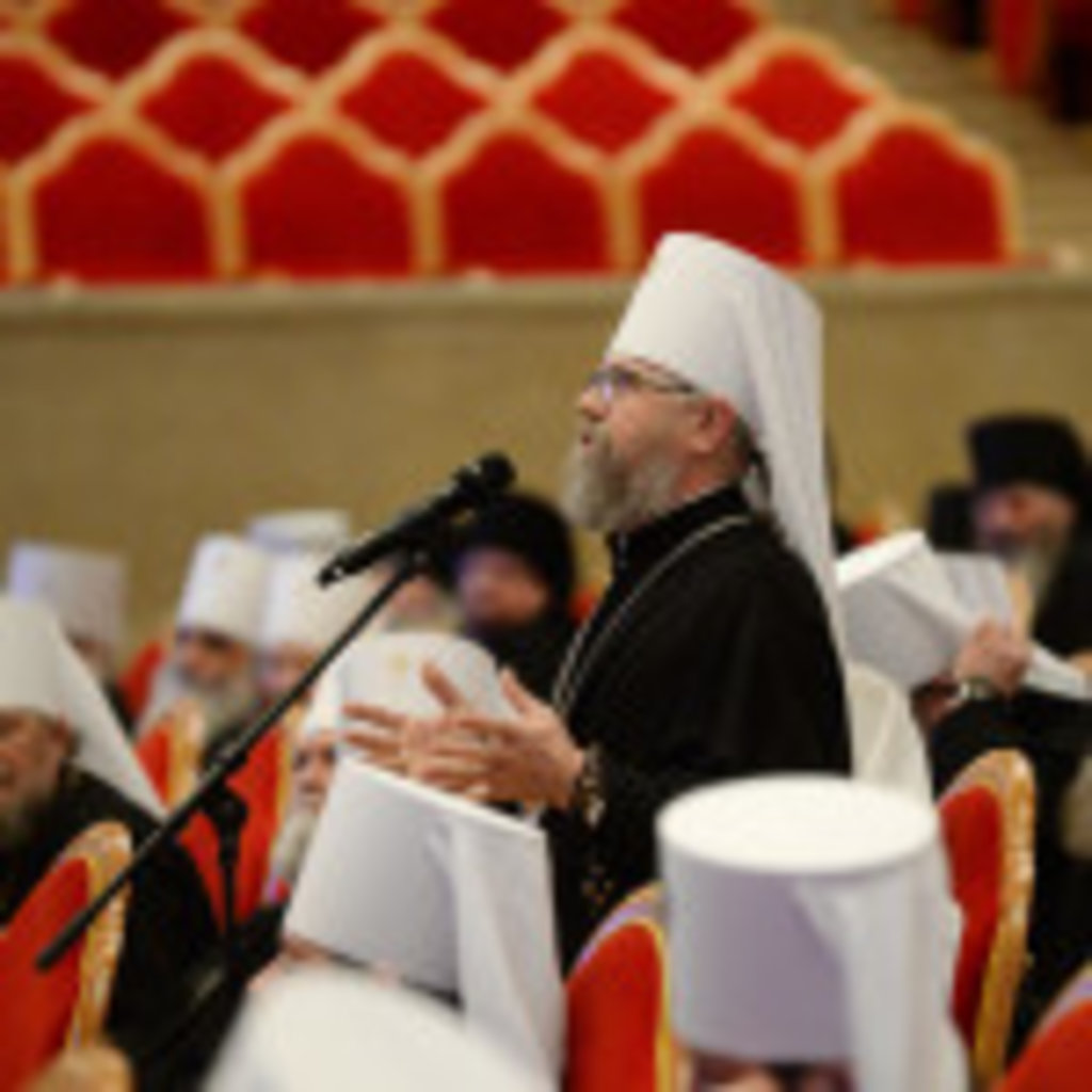 З лютого в Москві завершив свою роботу Архієрейський Собор Руської Православної Церкви, що оприлюднив постанови щодо майбутнього Всепрпввославного Собору й інших важливих питань церковного життя
