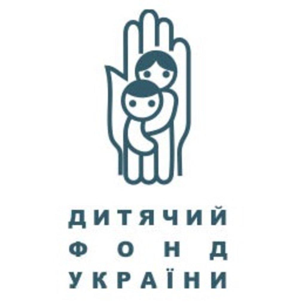 detskiy-fond-ukrainy