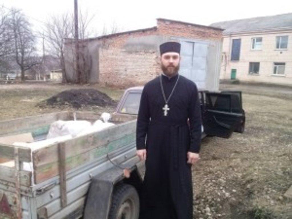 Віруючі Кіровоградської єпархії передали в зону АТО матеріальну допомогу воїнам