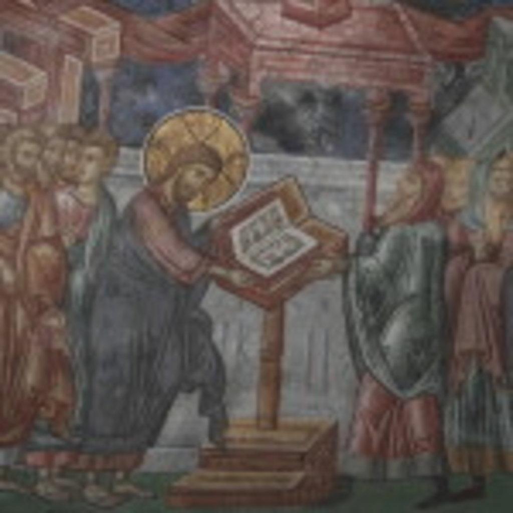 Праздник Преполовения – день воспоминания Божественного учения Христова на половине пути от Пасхи до Троицы