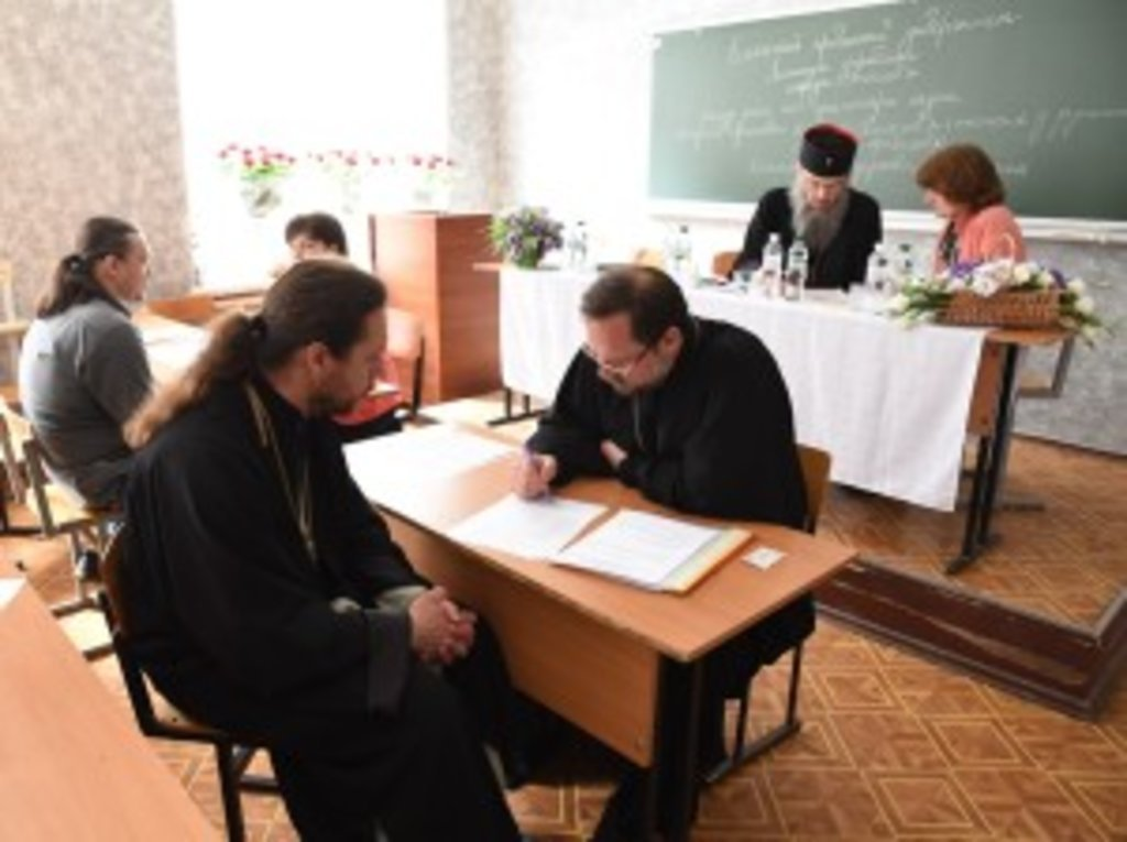 17 травня 2016 року в Запоріжжі на кафедрі православного богослов'я Класичного приватного університету пройшли випускні державні іспити
