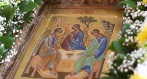 День Святой Троицы: священная история и традиции