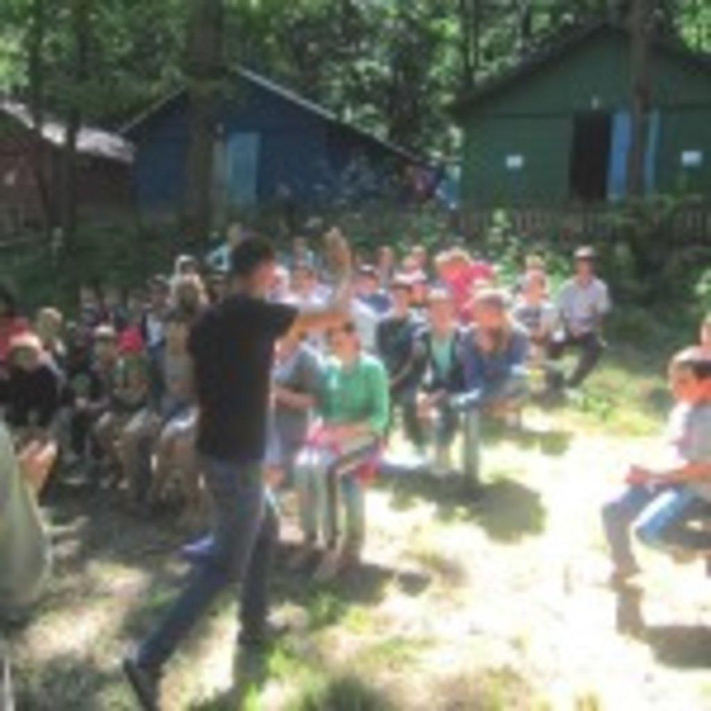 Детские православные лагеря и организации - Православный
