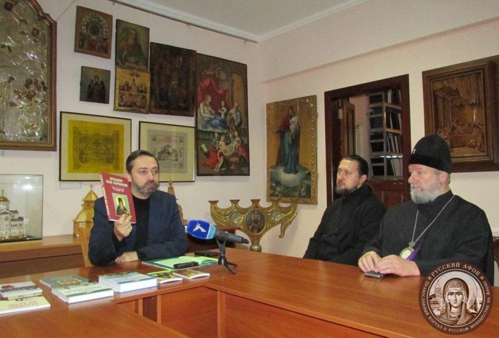 Сергій Шумило представляє нову книгу з невідомими листами прп. Паїсія Величковського