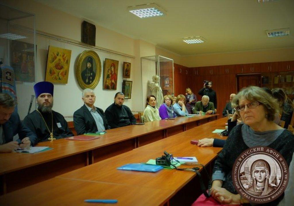 Круглий стіл «Актуальні питання вивчення афонської спадщини»