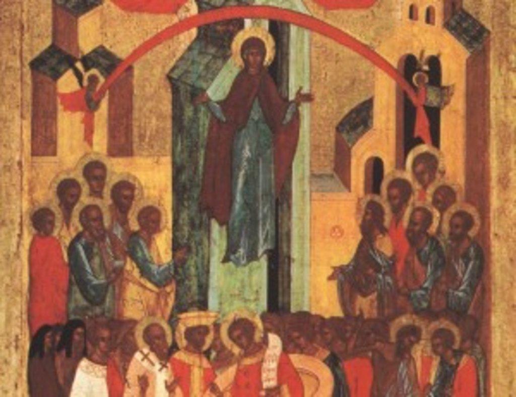 Покров Пресвятої Богородиці — історія, іконографія, молитви і традиції