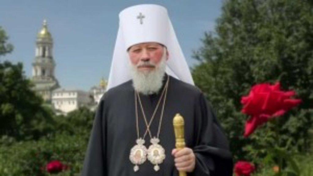 85-та річниця з Дня народження спочилого Блаженнішого Митрополита Володимира (+відео)