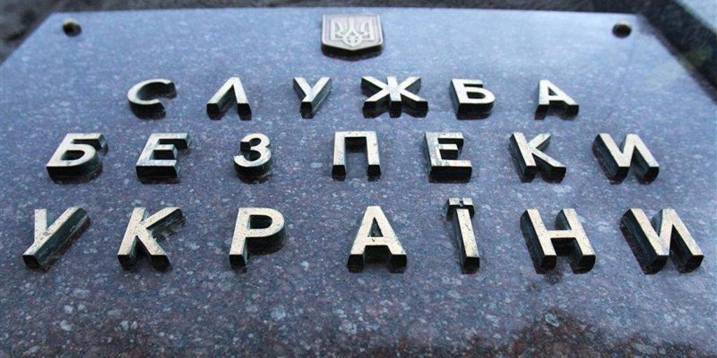 Ученый из Харькова передал иностранцам документы военного назначения