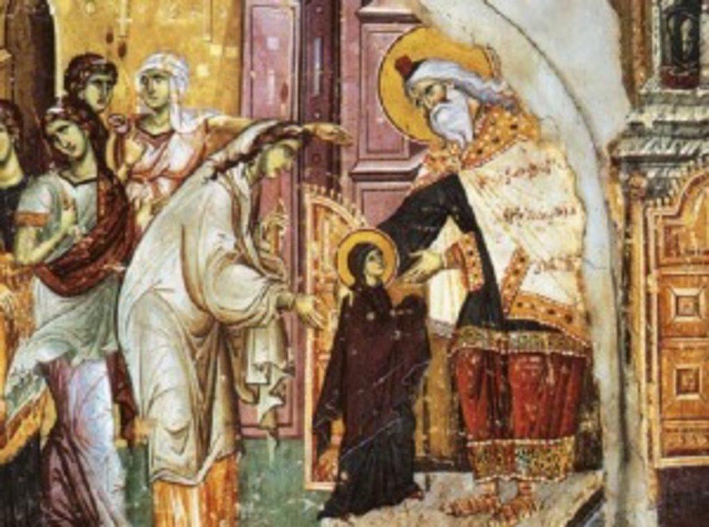 Введення у храм Пресвятої Богородиці — історія, іконографія, традиції свята (рос.)