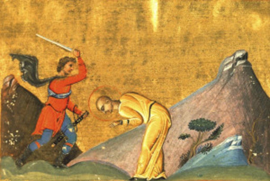 25 січня Церква вшановує пам'ять святої мучениці Тетяни (+відео)