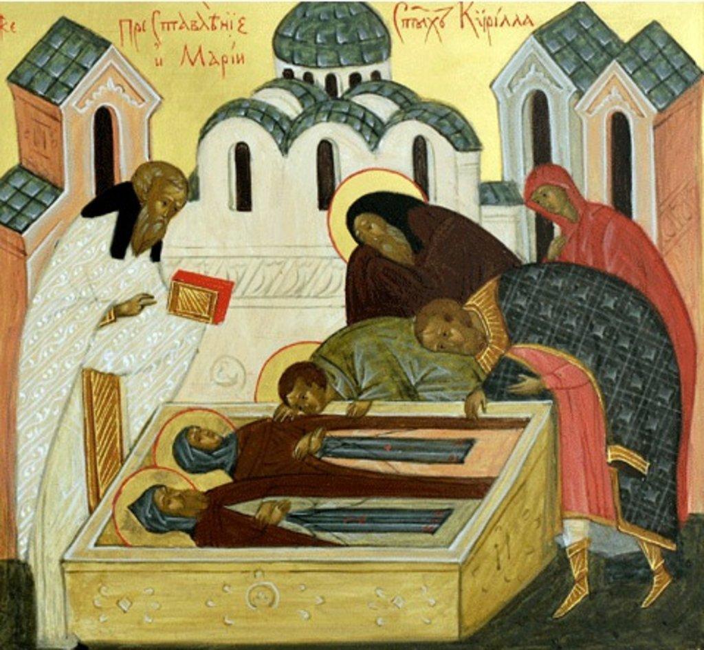 Преставление святых Кирилла и Марии