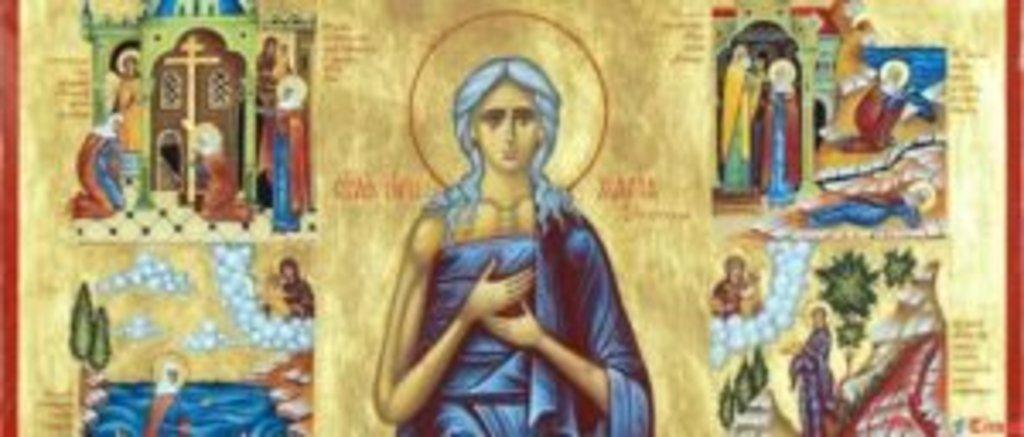 Стояння Марії Єгипетської. Як подолати «грішного життя порожнечу»?