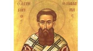 Друга неділя Великого посту – пам'ять святителя Григорія Палами, архієпископа Фессалонікійського