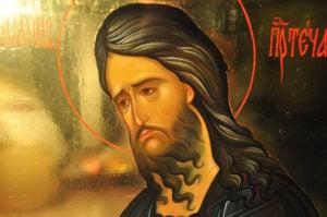 7 липня — Різдво Пророка, Предтечі і Хрестителя Господнього Іоанна