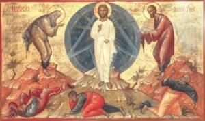 Преображення Господнє: історія свята, богословське тлумачення, традиції