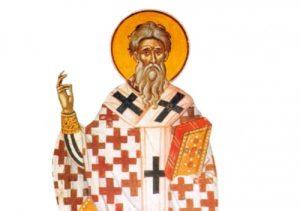 16 жовтня — день пам'яті священномученика Діонісія Ареопагіта (рос.)