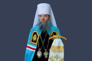 Вітання митрополита Запорізького і Мелітопольського Луки з нагоди свята Покрова Божої Матері та Дня Козацтва