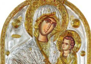 Афонська ікона «Скоропослушниця»