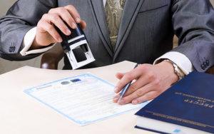 Минюст разъяснил порядок включения религиозных организаций в Реестр юридических лиц
