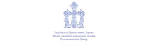 Паломнический центр обращает внимание на рекомендацию Посольства Украины в Израиле временно воздержаться от посещения Иерусалима