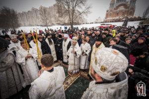 Блаженніший Митрополит Онуфрій звершив освячення води Дніпра (відео)