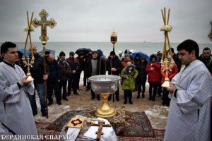 Освячення морів і річок України у свято Хрещення Господнього (відео)