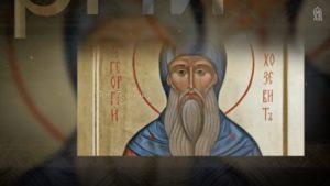Православний календар на 21 січня (відео)