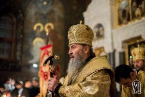 Накануне Недели Торжества Православия Предстоятель возглавил всенощное бдение в Киево-Печерской Лавре