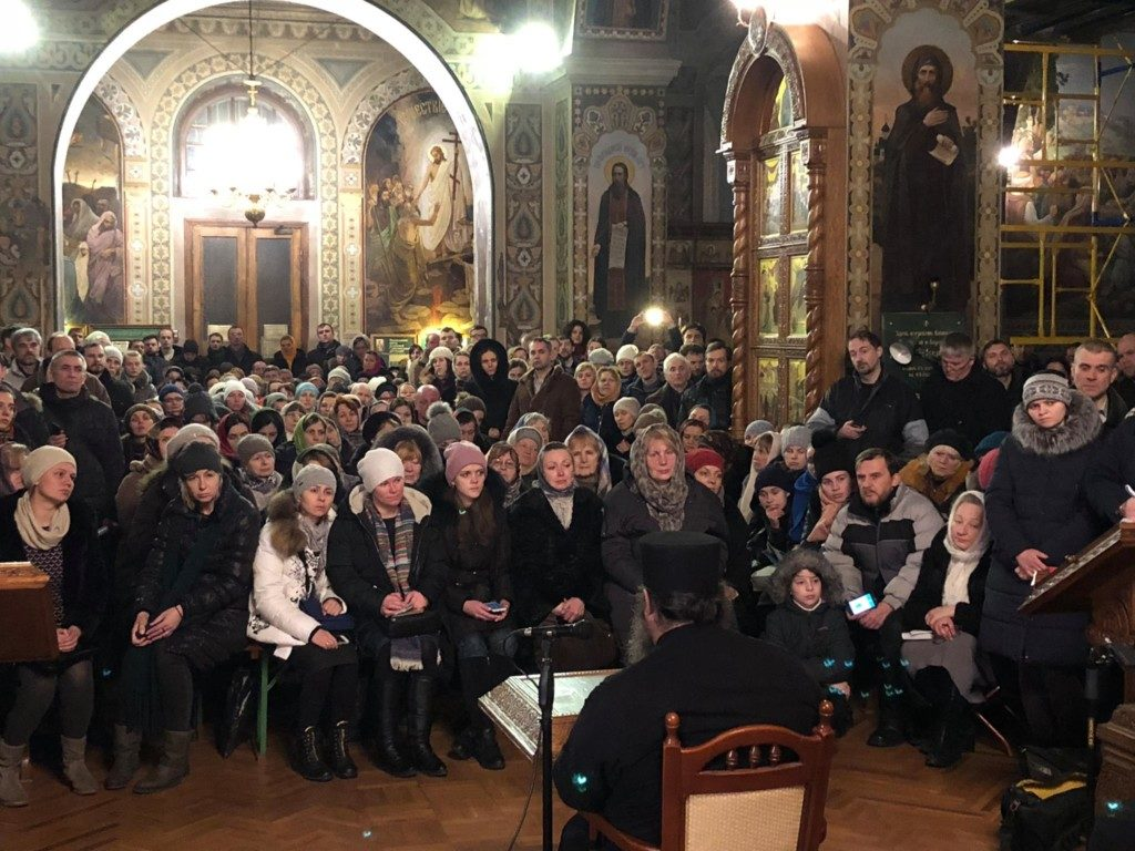 news.church.ua/files/2018/02/27710167_1772542222816560_1756415663008080939_o-1024x768.jpg