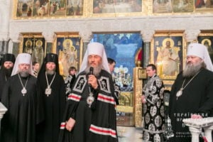 Epistle of His Beatitude Metropolitan Onufriy of Kyiv and All Ukraine to the Flock of the Ukrainian Orthodox Church on occasion of Forgiveness Sunday and the beginning of Great Lent