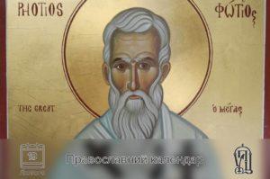Православний календар на 19 лютого (відео)
