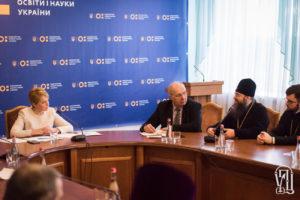 Представники УПЦ взяли участь у зустрічі з Міністром освіти України
