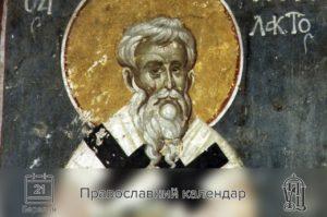 Православний календар на 21 березня (відео)