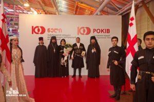 Архиереи УПЦ приняли участие в официальном мероприятии по случаю 100-летия образования Грузинской Республики (+видео)