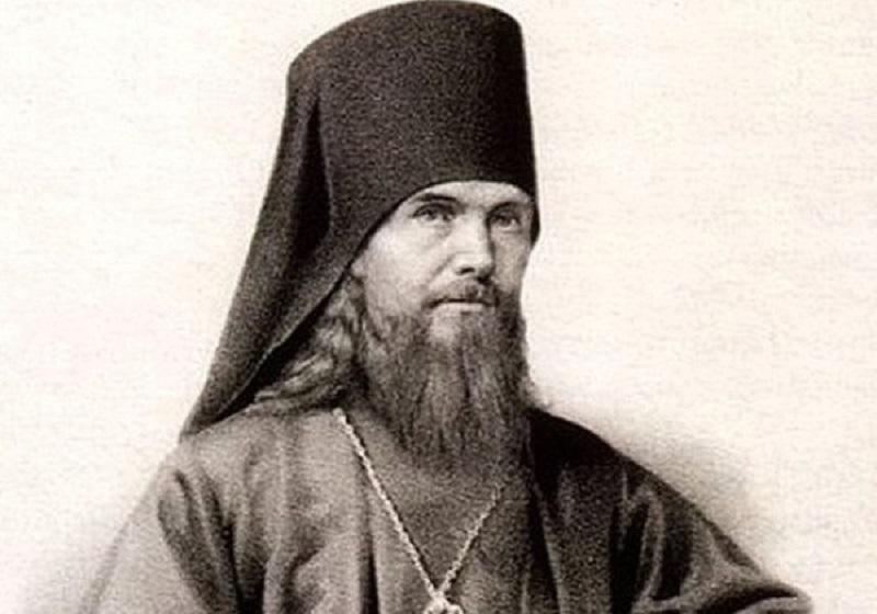 Святитель Феофан Затворник. Великий учитель христианской жизни.