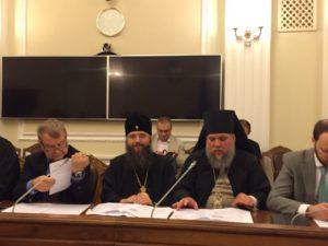 Архиереи УПЦ приняли участие в заседании Организационного комитета по подготовке празднования 1030-летия Крещения Киевской Руси