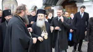 ПРИВЕТСТВЕННОЕ СЛОВО Блаженнейшего Патриарха Иерусалимского и всей Палестины