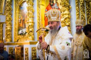 Накануне Недели перед Воздвижением Блаженнейший Митрополит Онуфрий совершил всенощное бдение в Киево-Печерской Лавре
