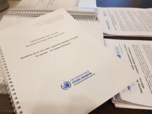 Мониторинговая миссия ООН сообщила о фактах нападений на храмы УПЦ