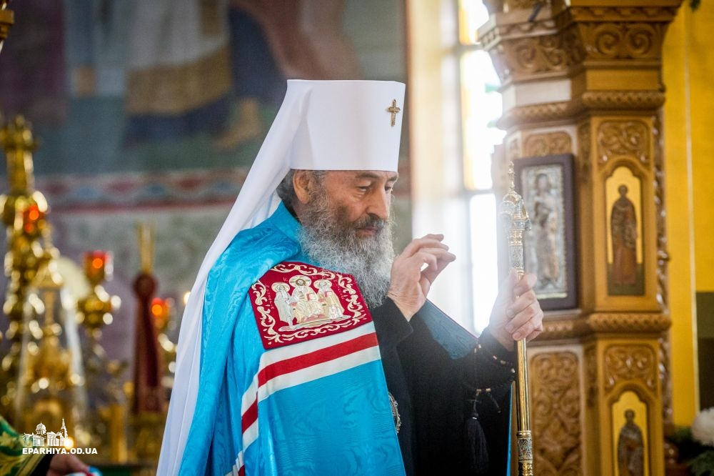 молитва до пантелеймона цілителя